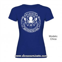 Camiseta Galeguiña