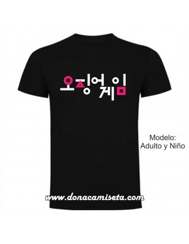 Camiseta Squid Game Logo Coreano