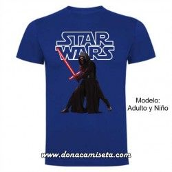 Camiseta Kylo espada (Star Wars)