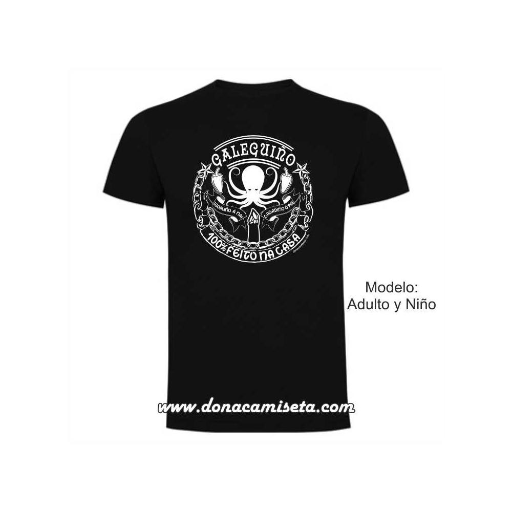 Camiseta Galeguiño